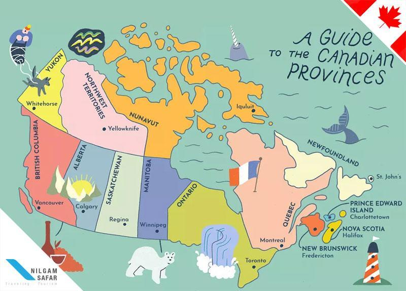 مقایسه شهرهای توریستی کانادا