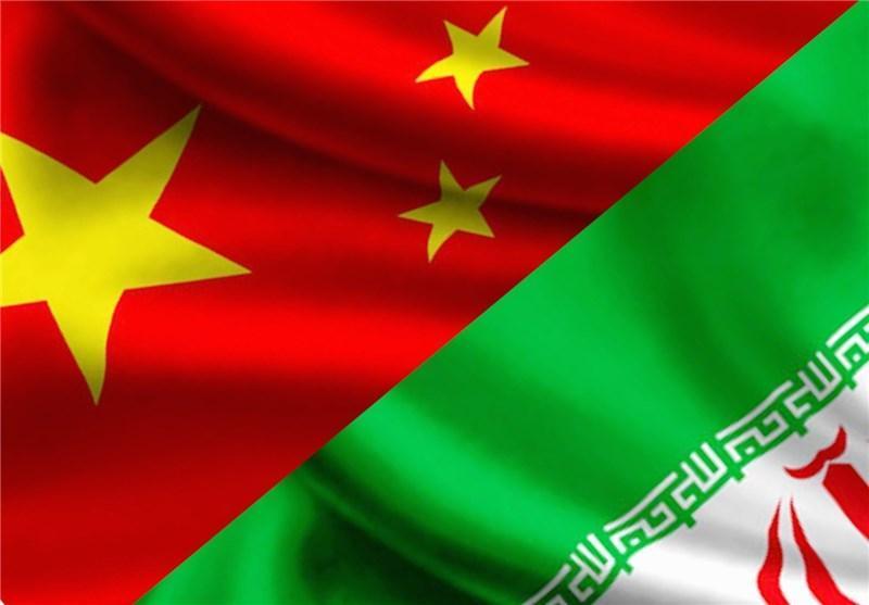 لایحه معاهده معاضدت قضایی بین ایران و چین تصویب شد