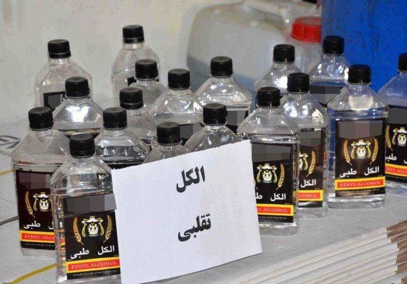 محلول ضدعفونی کننده دست با نام تجاری آذر تقلبی است