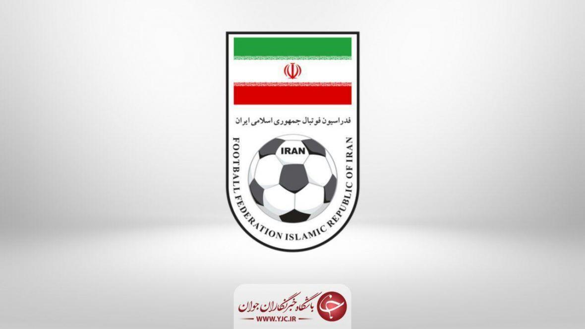 فدراسیون فوتبال درصدد تشکیل تیم ملی ب
