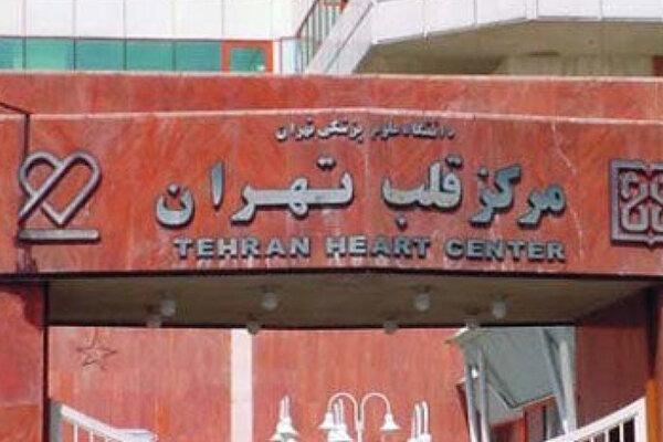 شرایط بستری بیماران کرونایی در مرکز قلب تهران