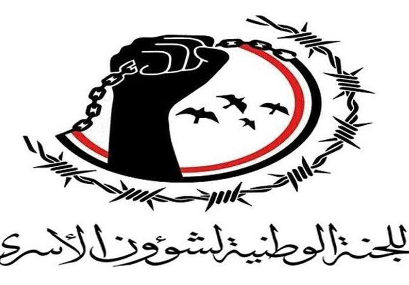 اعلام آمادگی دولت صنعا برای مبادله اسرا