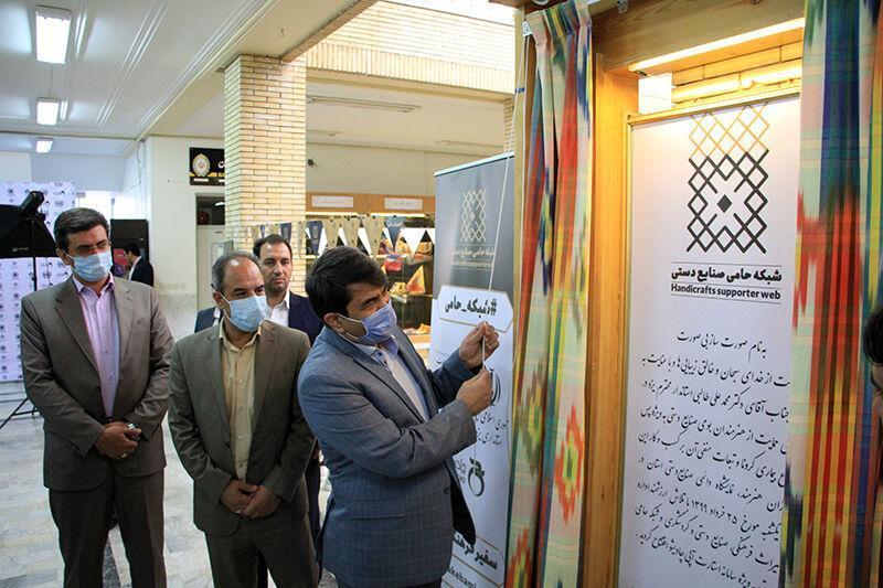 خبرنگاران استاندار: شبکه ای برای حمایت و فروش صنایع دستی یزد ایجاد شود