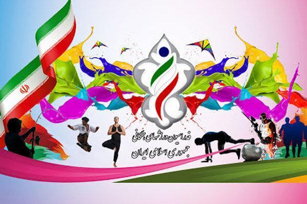 تداوم بلاتکلیفی ورزش همگانی و تقویت شائبه ها، پنجمین نامه به وزیر