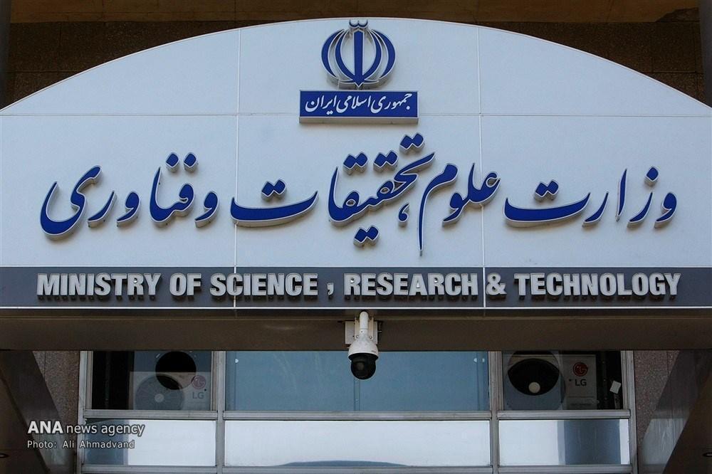 همایش ملی چالش های یادگیری الکترونیک در آموزش عالی برگزار می گردد
