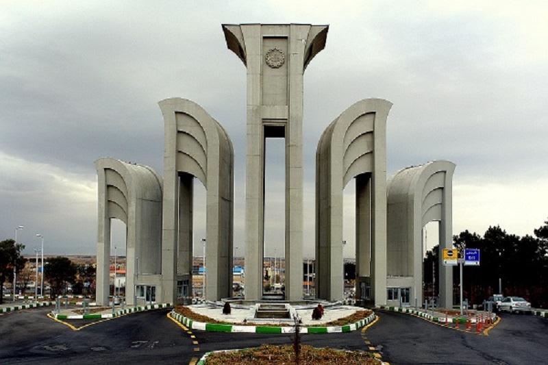 اطلاعیه ترم تابستانی دانشگاه صنعتی اصفهان منتشر شد ، شروع ترم از 11 مرداد