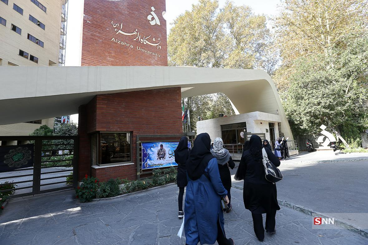 2267 درس از سو اساتید دانشگاه الزهرا (س) در سامانه lms آموزش داده شد