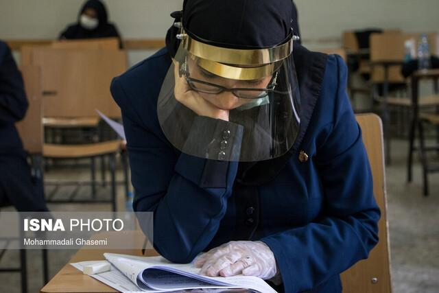 شروع فرآیند تکمیل فرم خود اظهاری داوطلبان کرونایی آزمون ارشد
