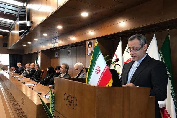 وبینار کمیته های ملی المپیک کشورهای آسیای مرکزی برگزار گشت