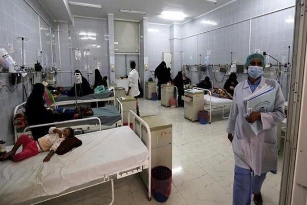 نخستین بیمارستان یمن تعطیل شد