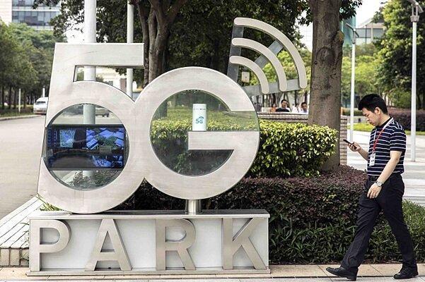 حمایت از تجاری سازی فناوری های مورد احتیاج زیست بوم 5G
