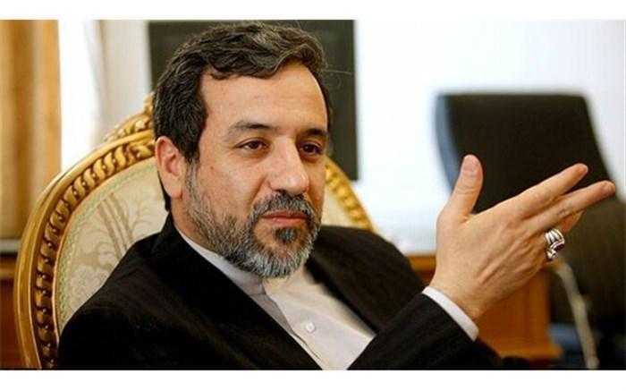 ارایه طرح ابتکاری ایران برای خاتمه مناقشه قره باغ به آذربایجان