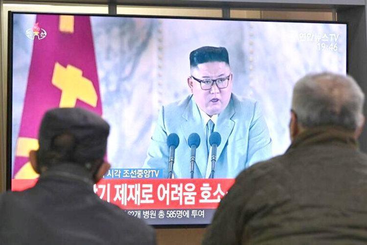 سخنان بی سابقه رهبر کره شمالی