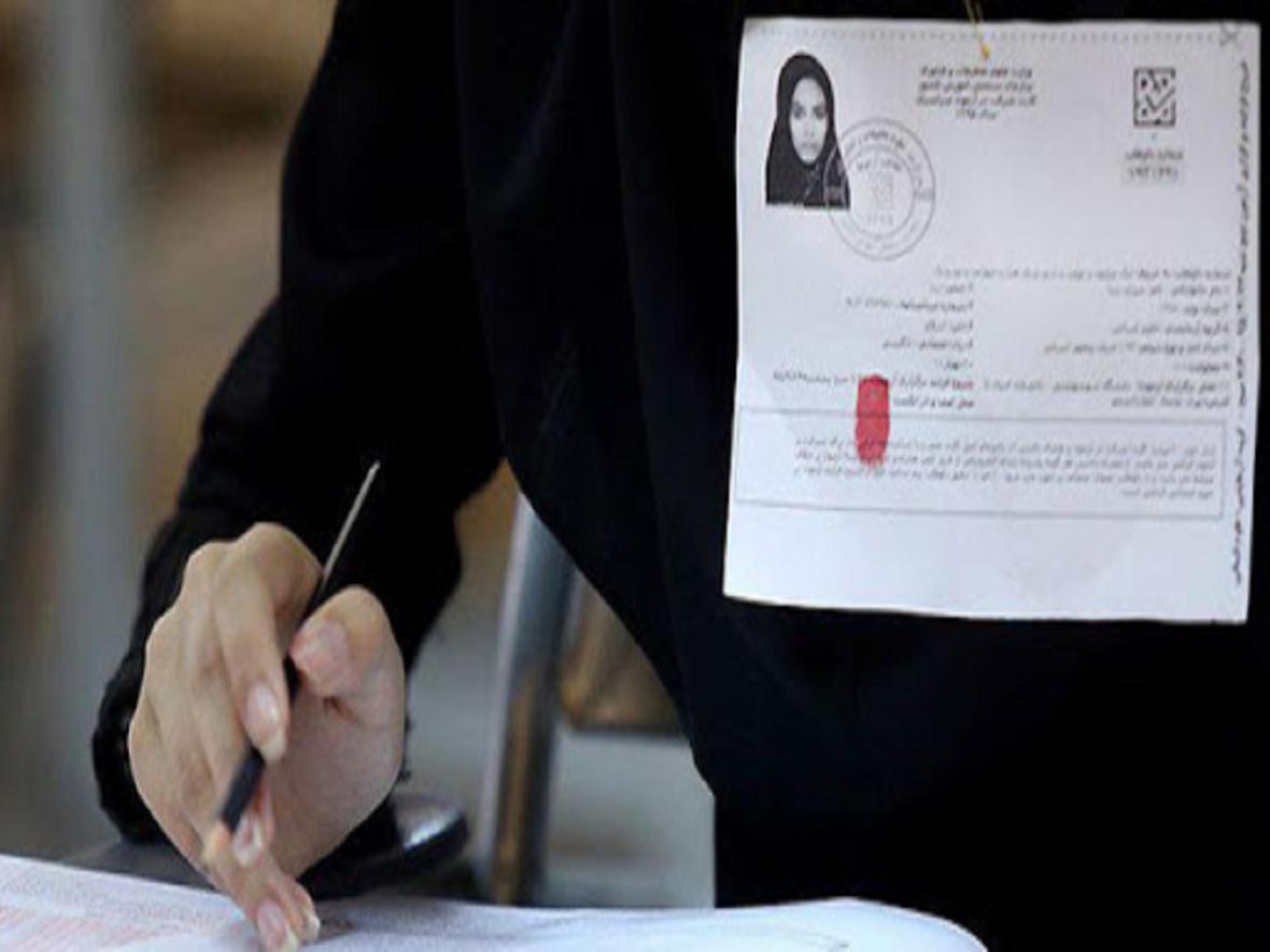 کارت ورود به جلسه آزمون استخدامی دانشگاه های علوم پزشکی کشور منتشر شد