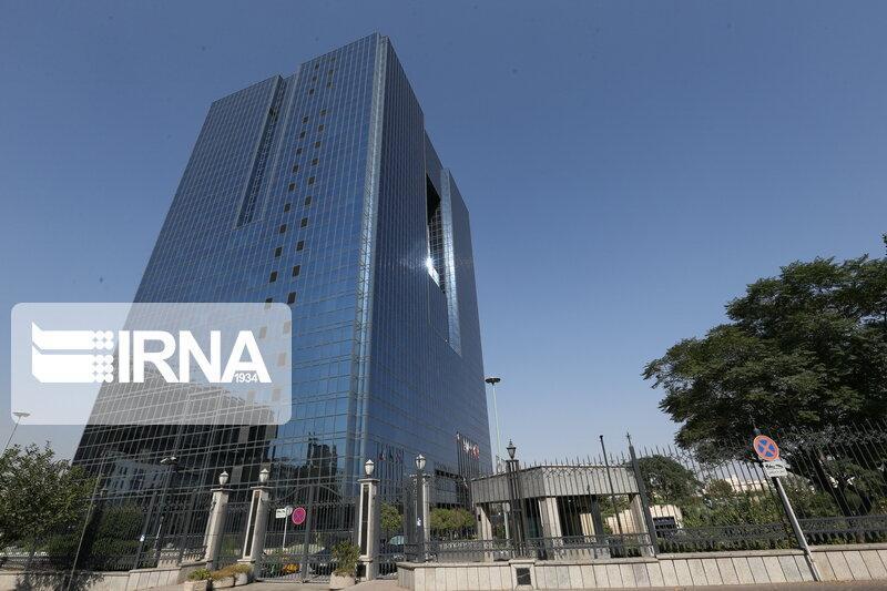 خبرنگاران انجام عملیات ریپو توسط بانک مرکزی برای نخستین بار در ایران