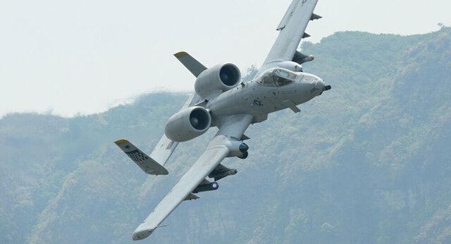 آمریکا یک پرتابه غیرانفجاری در کره جنوبی گم نموده است