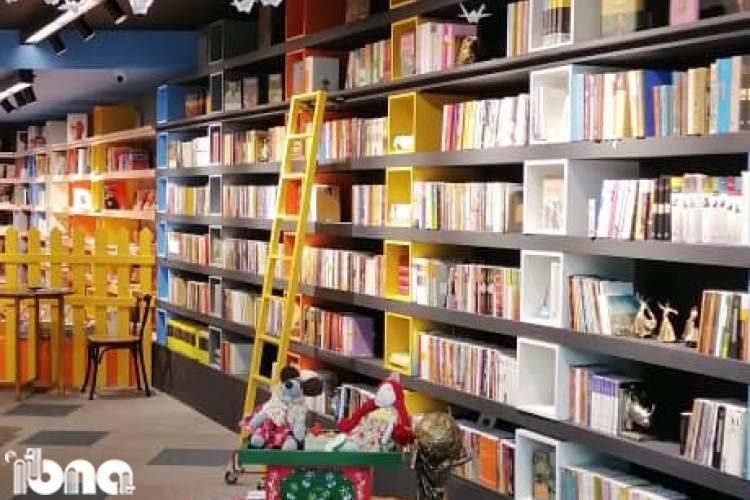 کتابفروشی هوپا شعبه قبا چهارشنبه 19 آذر افتتاح می&zwnjشود