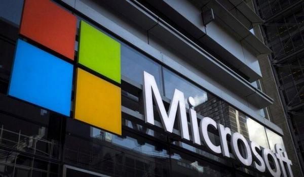 کشف نرم افزار مخرب در سیستم های مایکروسافت