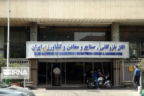 خبرنگاران اتاق بازرگانی ایران صاحب کرسی مناطق آزاد می گردد