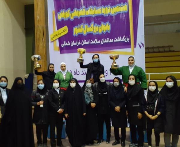 قهرمانی بانوان اصفهان در رقابت های کشوری کوراش