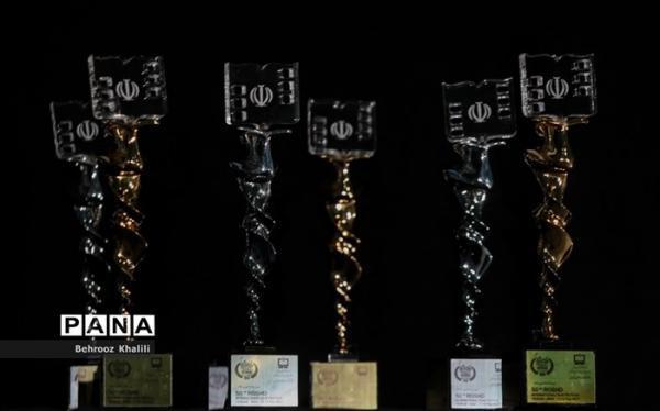 پنجاهمین جشنواره فیلم رشد برگزیدگان خود را شناخت