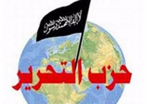 خبرنگاران دولت افغانستان فعالیت حزب التحریر را غیرقانونی گفت