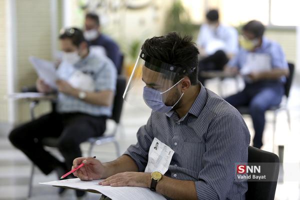 انتشار فراخوان اولین آزمون استخدامی 1400 تا خاتمه فروردین ماه خبرنگاران