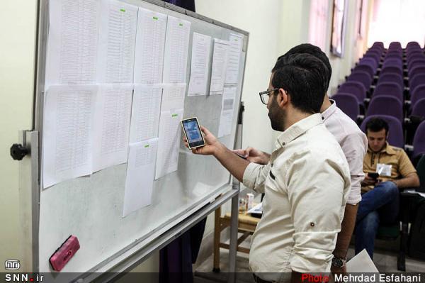 نحوه پذیرش و تحصیل در دانشگاه تهران بدون کنکور ، دانشگاه های برگزارکننده امتحانات انتها ترم حضوری معین شد خبرنگاران