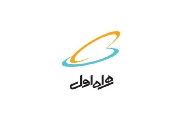 پایداری شبکه همراه اول در مناطق زلزله زده استان های بوشهر و فارس