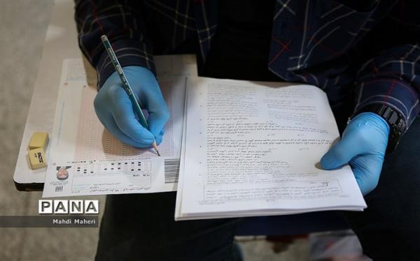 جدول زمان برگزاری آزمون های نیمه اول سال جاری منتشر شد