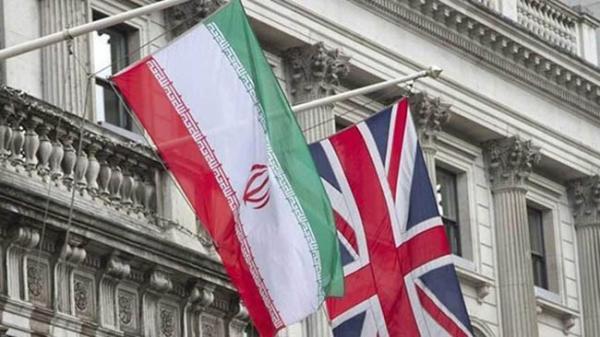 مجمع عمومی عادی سالیانه اتاق مشترک ایران و انگلیس 15 تیر برگزار می شود