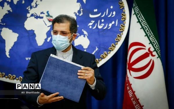 واکنش ایران به رای دادگاه کانادا درباره هواپیمای اوکراینی