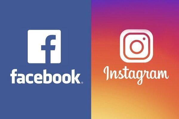 سازمانهای دولتی آلمان فیس بوک و اینستاگرام را ترک می نمایند