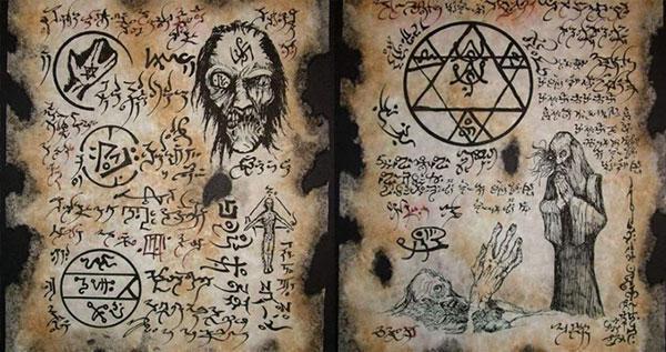 مقاله: کتاب های ترسناک و نفرین شده ای که بهتر است هرگز نخوانید